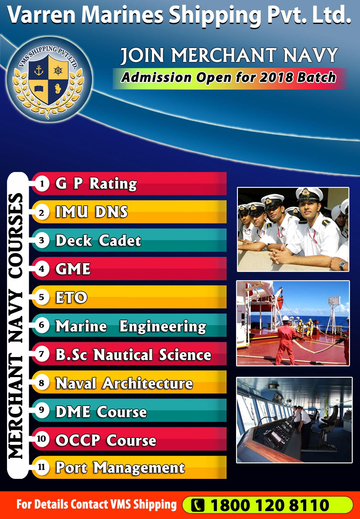 Join Merchant navy 2019