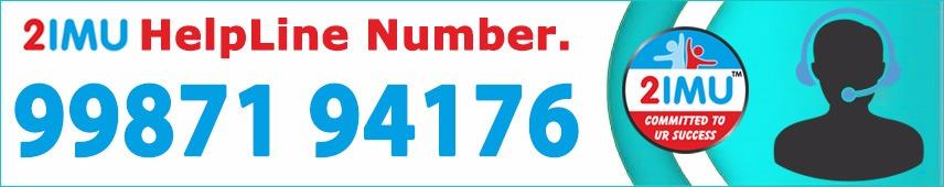 2IMU_Merchant_Navy_Helpline_no
