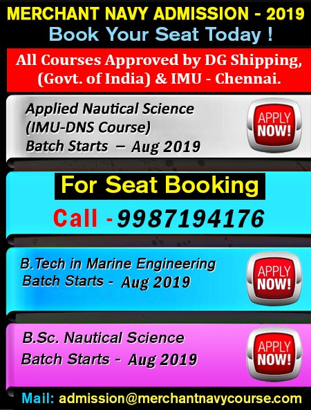 IMI_Admission_Notifications_2019_2020