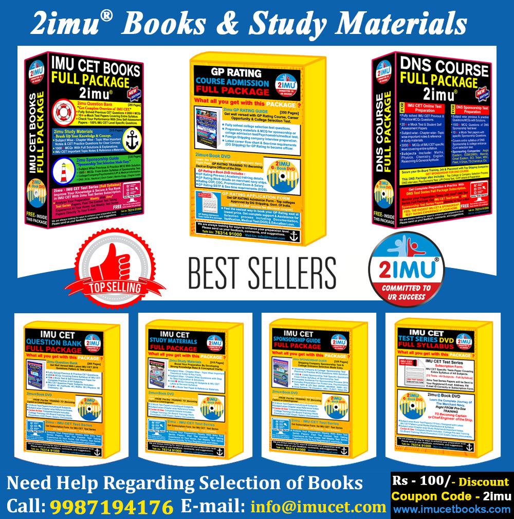 imu cet books, merchant navy books, 2imu books, Gp rating books, Dns preparation books.